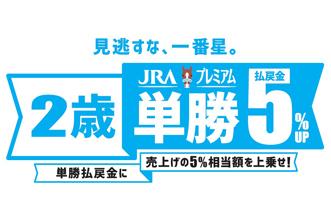 logo_2sai-tanshou_2018.jpg
